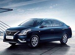 Nissan Almera Price Philippines - 2020