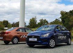 Hyundai Reina Price Philippines - 2020