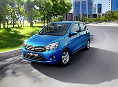 Suzuki Celerio Price Philippines 2020: Estimated Downpayment & Monthly Installment
