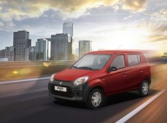 Suzuki Alto Price Philippines 2020: Downpayment and Monthly Installment