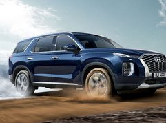 Hyundai Palisade price Philippines 2020: Downpayment & Monthly Installment