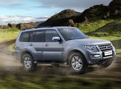 Mitsubishi Pajero Price Philippines 2020: Downpayment and Monthly Installment