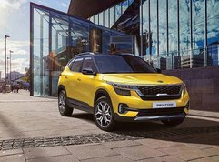 Kia Seltos Price Philippines 2020: Estimated Price Installment