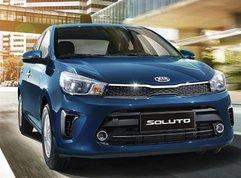 Kia Soluto 2020: Subcompact of the year contender (B-Segment)