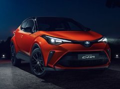 We really like the Toyota C-HR 2020 but we just can't have it
