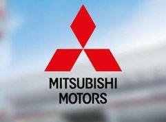 Mitsubishi Motors, Carmona