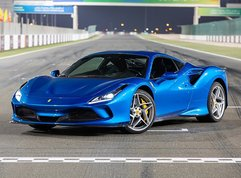 What are the supercars I can buy in the Philippines?