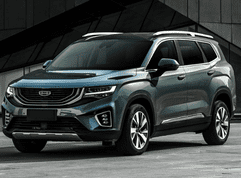 2021 Geely Okavango is coming, and here's what you can expect