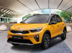 Kia PH's Virtual Showroom definitely has the 'Power to Surprise'