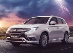 2021 Mitsubishi Outlander: Expectations and what we know so far
