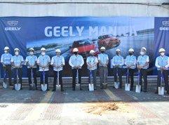 Yuchengo Group breaks ground for upcoming Geely Manila dealership