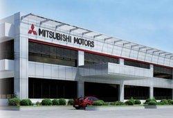 Mitsubishi Motors, Zamboanga