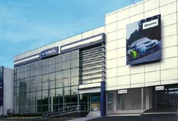 Subaru, Global City