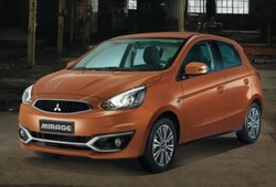 Get the Mitsubishi Mirage GLS CVT with P65,000 Cash Discount