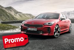 [Kia promo] Special all-in downpayment promo at Kia Santa Rosa Laguna dealership