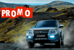 [Mitsubishi Promo] Biggest promotion of the year: ZERO DP from Amcar Automotive Corporation