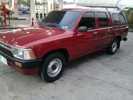 1995 Toyota Hilux 2.5 dsl 4x2 For sale