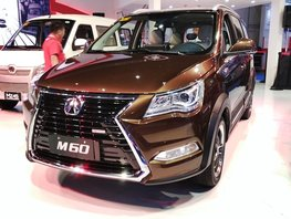 [PIMS 2018 - Part 6] BAIC: Series of new models launched