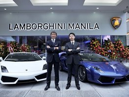 Lamborghini price in the Philippines - September 2019