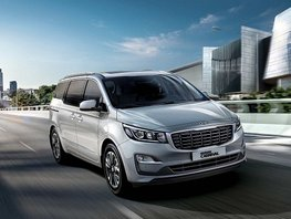 Kia Grand Carnival Philippines 2019: Estimated Downpayment & Monthly Installment