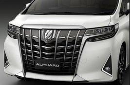 Safety X Luxury | Toyota Alphard 2020 now has Toyota Safety Sense