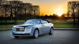 Rolls-Royce's Wisdom Collection you will love