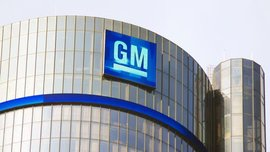 GM to restructure its operations at GM International