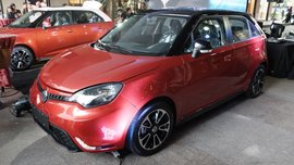 MG 3 - A small yet cool British inspired hatchback