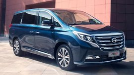 GAC PH slashes P700k off the GM8 minivan with new entry-level variant