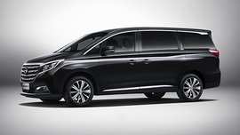 GAC Motor PH goes all out with 'Buy One, Take One' promo