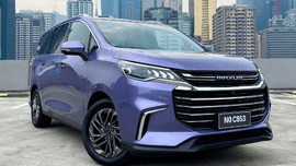 2021 Maxus G50 Premium Review | Philkotse Philippines
