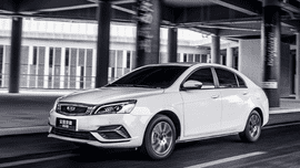 What model could Geely Philippines be launching in April 2021?