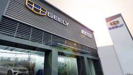 Geely Philippines opens dealerships in Batangas, Zamboanga