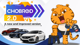 Chobrod.com, Unseencar.com team up for better online car shopping