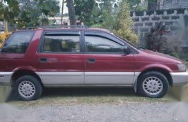 red mitsubishi space wagon 1995 best prices for sale philippines rh philkotse com Instruction Manual Example Operators Manual