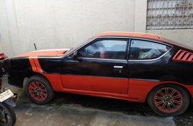 1978 Mitsubishi Celeste for sale