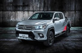 """Toyota Hilux """"Invincible 50"""" to be unveiled in 2017 Frankfurt Motor Show"""