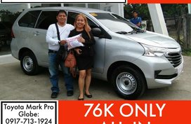 As Low As 76k DP Only Brand New Toyota Avanza Manual 5-Seaters Call Now: 09258331924 Casa Sale 2019