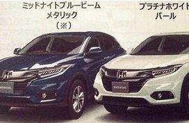 Honda HR-V 2018 facelift leaked again