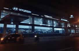 Hyundai, E. Rodriguez Sr.