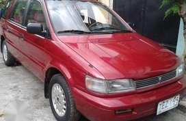 Mitsubishi Spacewagon 1997 for sale