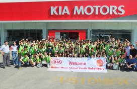 Kia, Marcos Highway