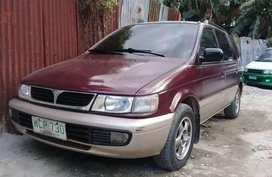 Mitsubishi Spacewagon 1998 for sale