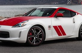Nissan 370Z 2020 revealed: A Special 50th Anniversary Edition of the Z car