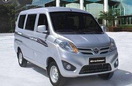 Foton Gratour 2019 Manual Gasoline for sale in Legazpi