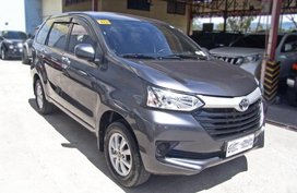 Selling 2nd Hand Toyota Avanza 2017 in Mandaue