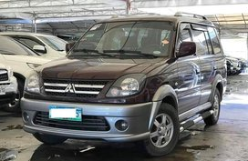 Used 2012 Mitsubishi Adventure Manual Diesel for sale