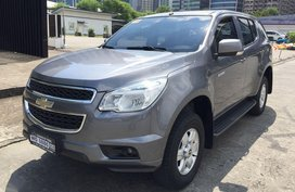 2016 Chevrolet Trailblazer for sale in Manila