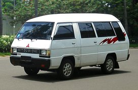 Mitsubishi L300 Versa Van: The family chariot of the 1990s