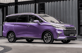 Maxus officially starts off G50 MPV sales in Cebu